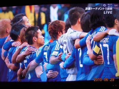 平成22年6月29日  サッカー日本敗退 002