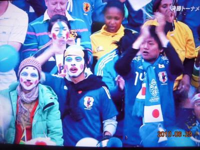 平成22年6月29日  サッカー日本敗退 003
