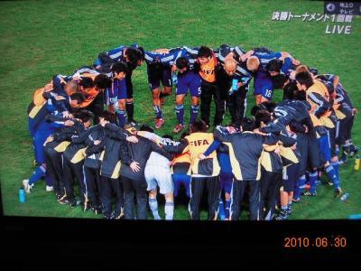 平成22年6月29日  サッカー日本敗退 010