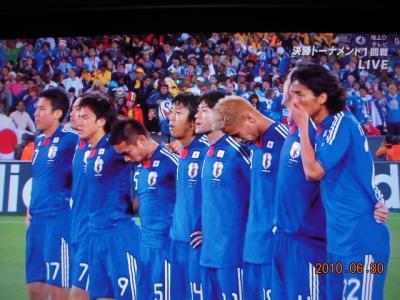 平成22年6月29日  サッカー日本敗退 018