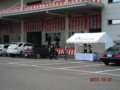 平成22年10月1日  イワキ商談会 014
