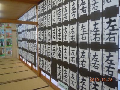 平成22年10月23日  八郎潟町産業文化祭 011