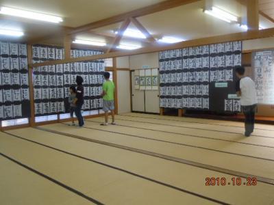 平成22年10月23日  八郎潟町産業文化祭 006