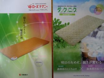 001_convert_20120307164400.jpg
