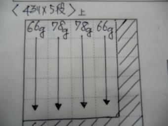 003_convert_20120227160956.jpg