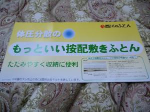 004_convert_20120124161832.jpg
