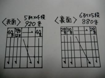 019_convert_20120205201706.jpg