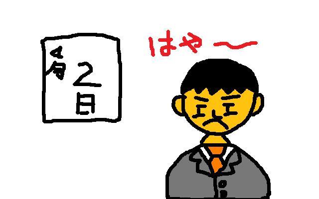 011_20120403070913.jpg