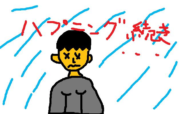 019_20120405072745.jpg