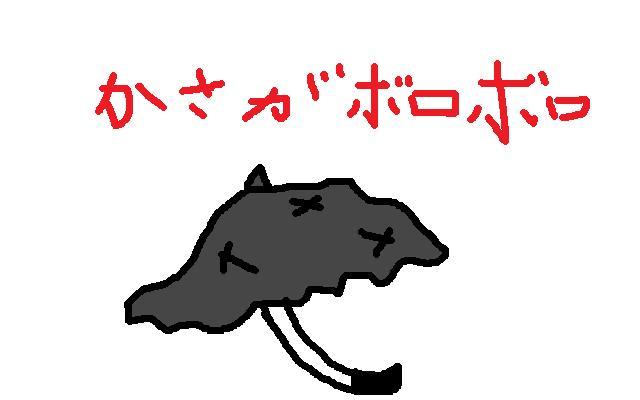 020_20120405072734.jpg