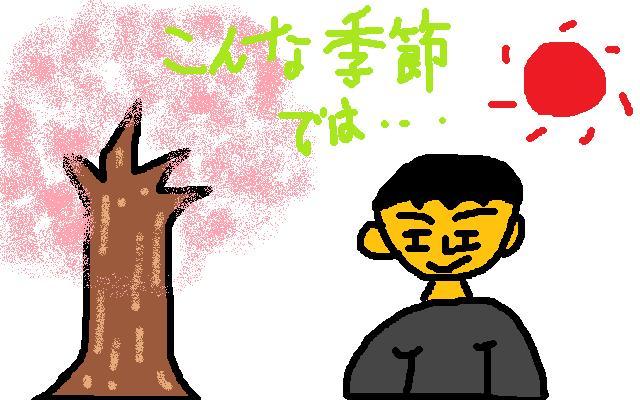 022_20120406070153.jpg