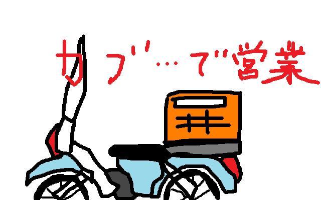 054_20120412055036.jpg