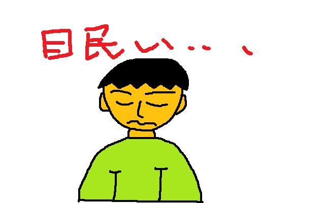 067_20120416062452.jpg