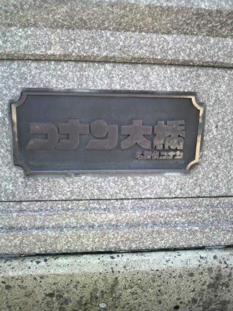 2012040409200000.jpg
