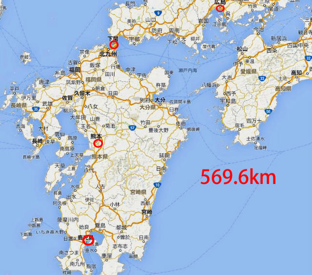地図九州中国