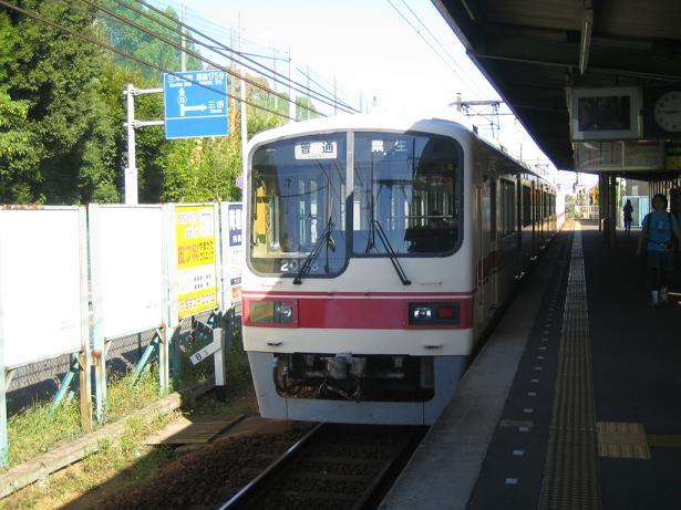 神戸電鉄8277