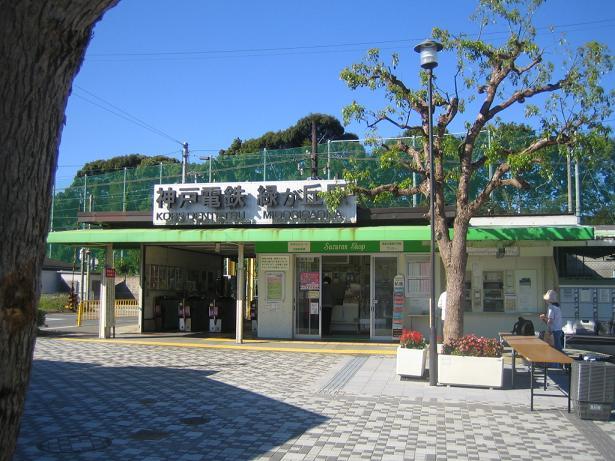 1緑が丘駅IMG_8280