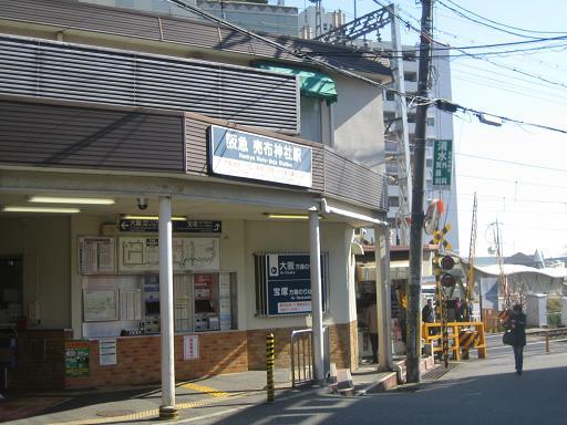 コピーめふ2 ~ IMG_9583