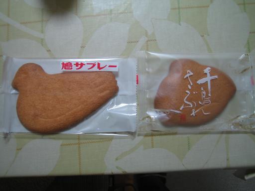 さぶれ対決コピー ~ IMG_9676