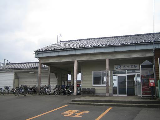 コピー大土呂駅 ~ IMG_0367