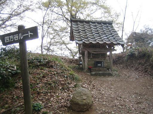 コピー登山8 ~ IMG_0434