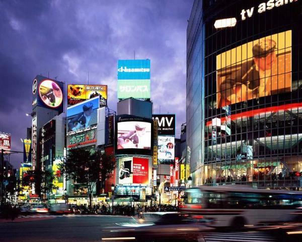Johnny Banderas Saiki in Tokyo