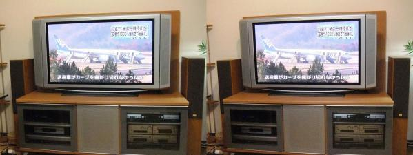 旧テレビ(平行法)