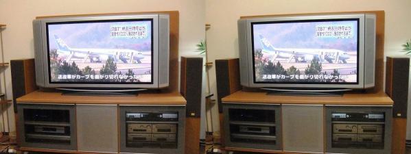 旧テレビ(交差法)
