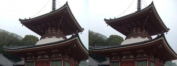 尾道13.02.01②(交差法)