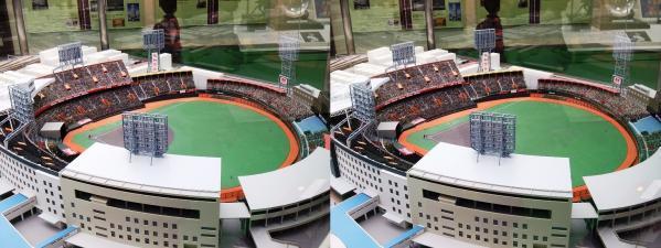 阪急西宮ギャラリー 西宮球場模型⑤(交差法)