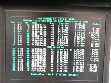 x-P1280736.jpg