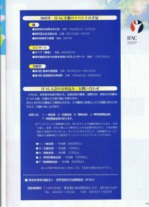 CCF20091120_00000+蠑キ蛻カ_convert_20091120114106