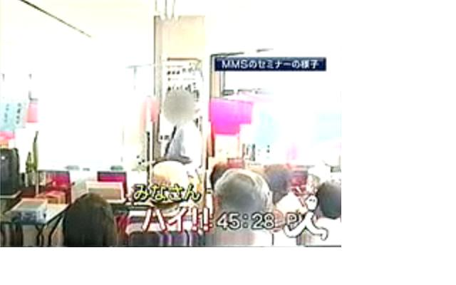 20100127 ハイハイ商法
