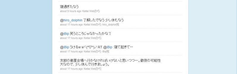 20100504 白山菊子