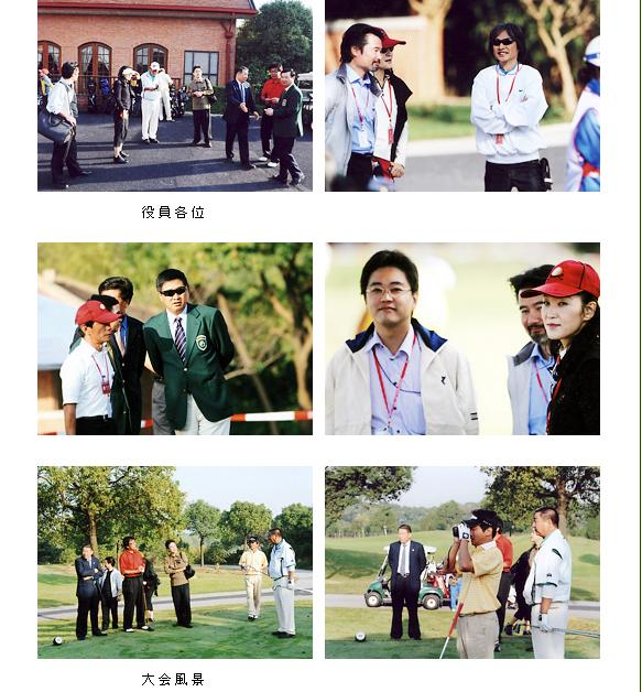 20091019-20 handa cup international 上海 FOS削除分