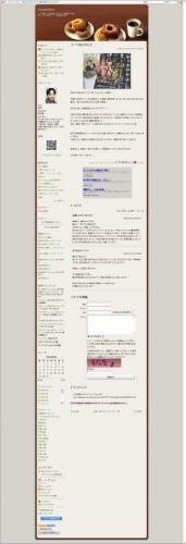 20080823 tatara 稽古初日
