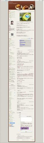 20080919 tatara 本番初日 シューマイ弁当