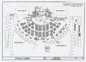 20100826 都庁都民広場会場