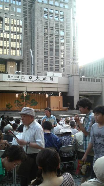 20100826 第13回東京大薪能 開始まであと1時間