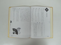 20080508151457_photo_39  東西印刷小冊子