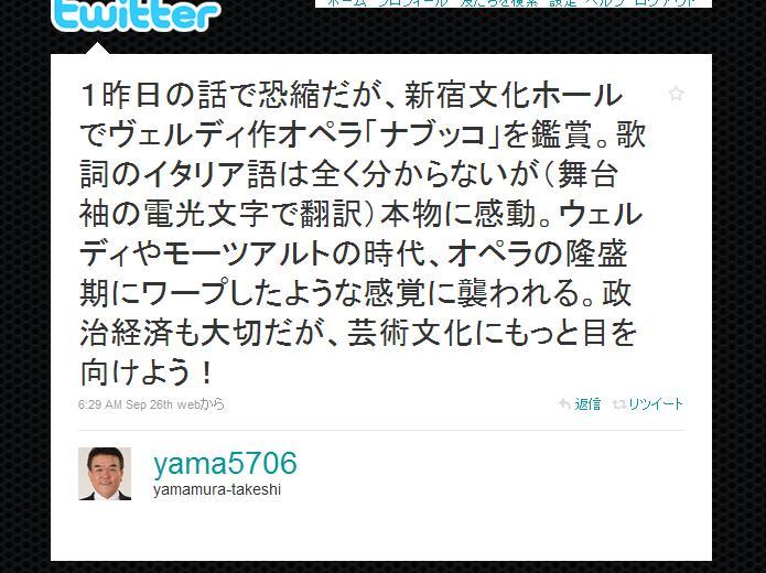 20100926 yama5706