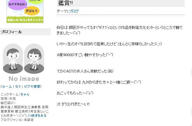 20100924  ちゃん