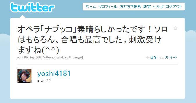 20100926 yoshi