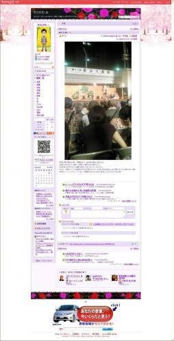 20090813 ホワイトホール 東京大薪能