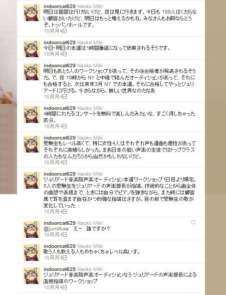 20101004  ジュリアードオーディション1日目見学記