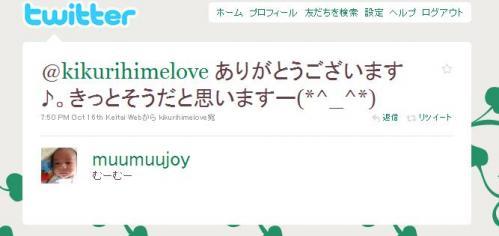 20101016 むーむー 家電4