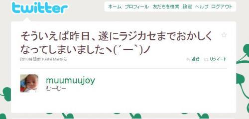 20101018 むーむー 家電5