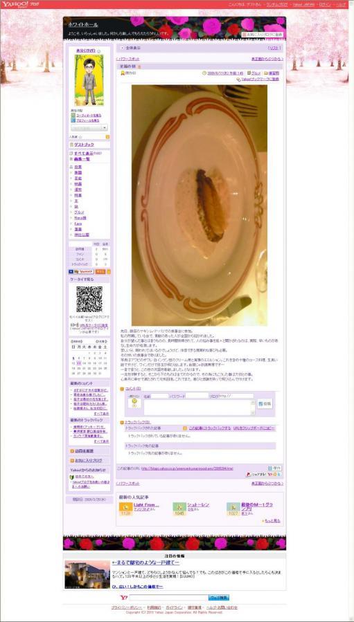 200906 マキシム飯