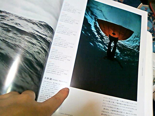 photo_p23.jpg