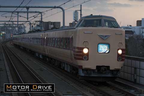 381natsukashikuroshio.jpg